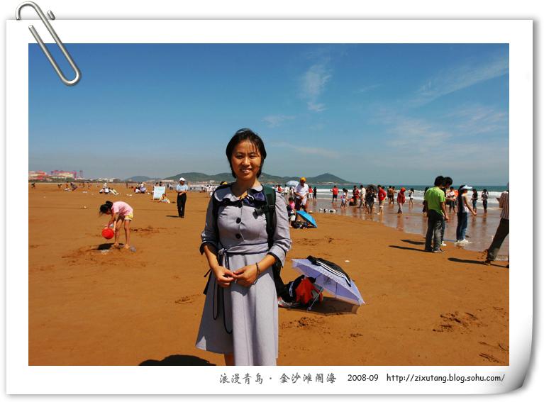 浪漫青岛:旅行的意义·金沙滩闹海