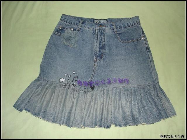 牛仔裤改造——裙子,包包