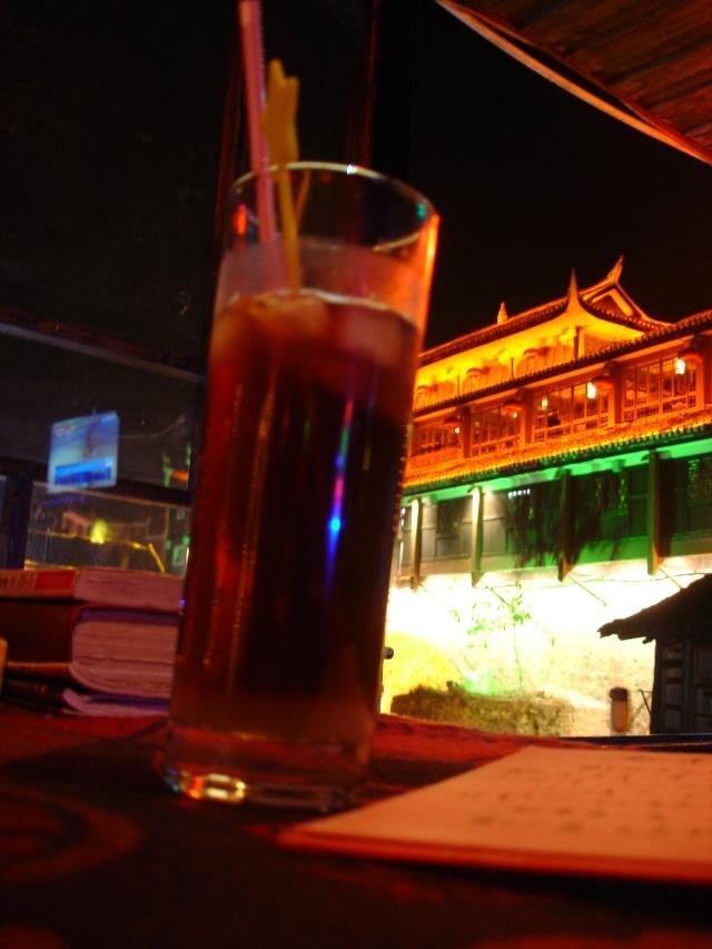 爱酒吧 长岛冰茶