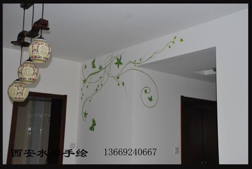 西安手绘墙-水岸手绘墙-传统风格装修搭配绿色藤蔓做装饰