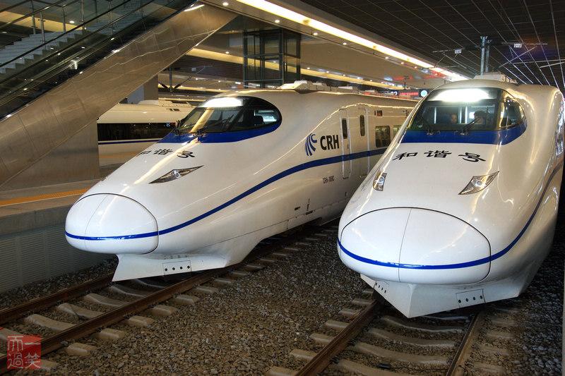 感受虹桥火车站和沪宁高铁
