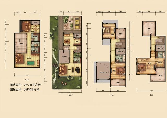 东方瀚瞰海宅邸一期香海大道联排别墅户型图