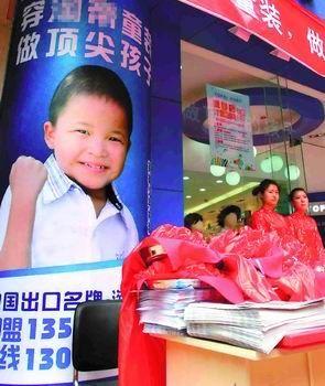 中国形象片:有房的代言没房的饱汉子不知饿汉子饥(图)