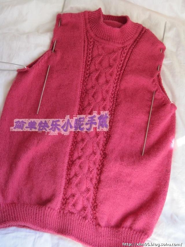 毛衣编织收针法视频