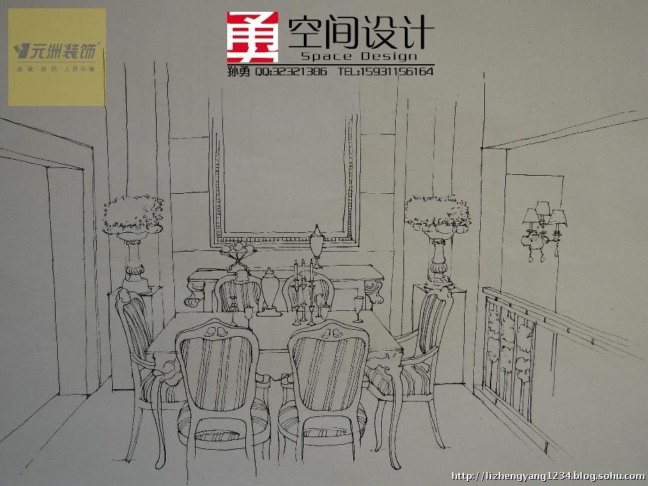 石家庄江南新城别墅装修手绘图-简欧风格-308平米pk别墅装修效果图