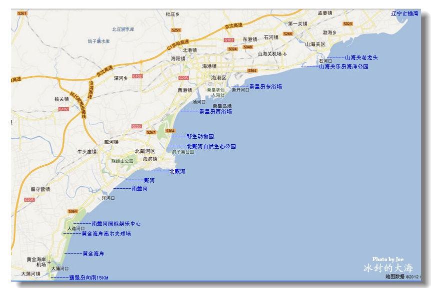 秦皇岛沿海旅游地图