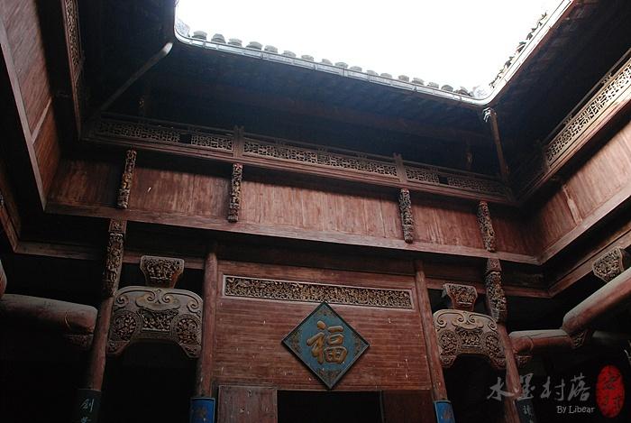 水墨风格木房子素材