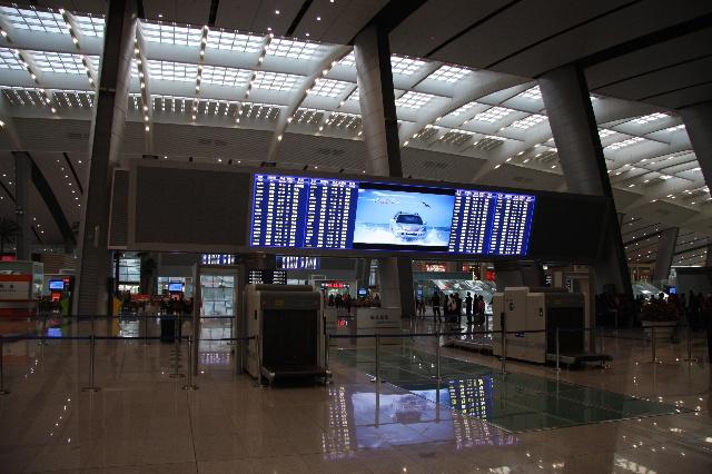 北京南站的候车室真漂亮