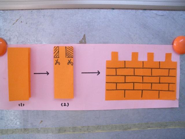 大班剪纸步骤图