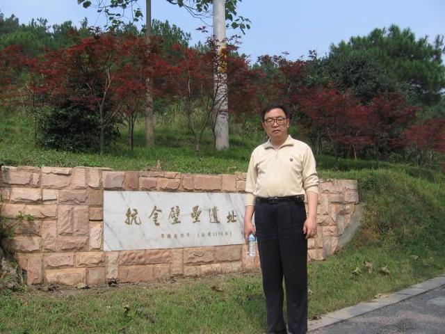 游南京将军山风景区(图)