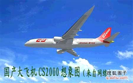 每周一影——中航飞机公司在西安挂牌成立