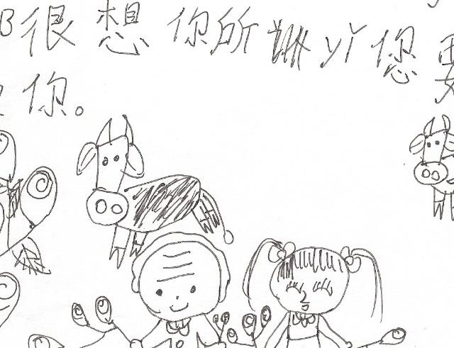 """嘉潞看上了电视上广告玩具""""魔幻小厨房-简笔画 爸爸妈妈"""