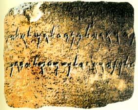 拉丁字母 人类语言文化的基因图片