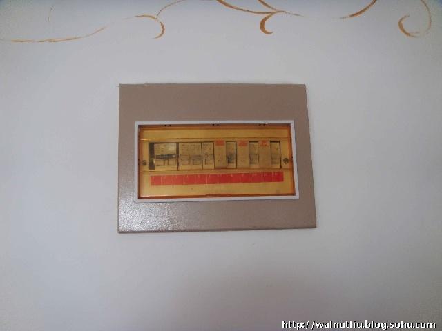 两相电闸箱接线图零线怎么接