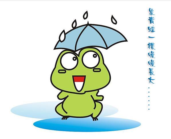 青蛙跳荷叶动态图片展示-青蛙跳荷叶 关卡逆袭