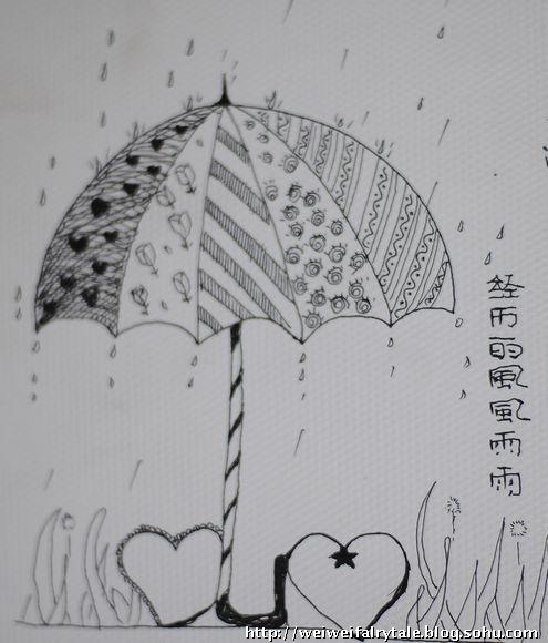 素描雨伞图片步骤
