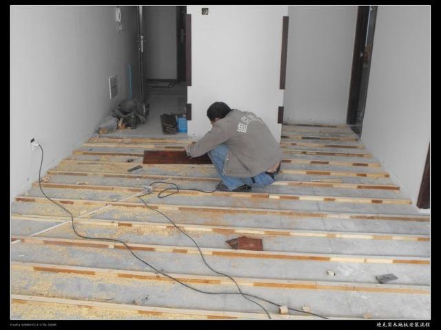 [迪克实木地板] 实木地板安装流程