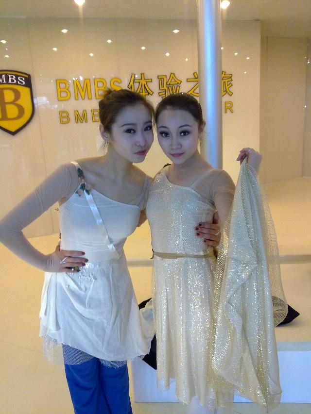 2010北京国际车展发布会-马思萌的blog-搜狐博客