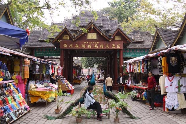傣族风景区里的自由贸易市场