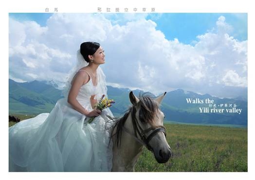乌鲁木齐赛里木湖外景婚纱照