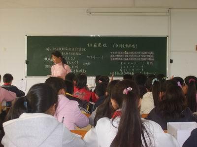 日本学校体罚女生图片