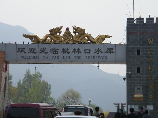 秦皇岛卢龙景点