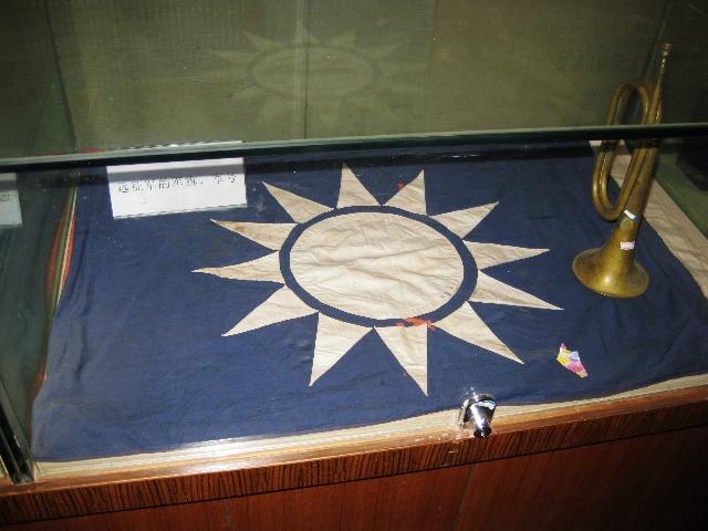 实物展出远征军的军旗和军号.