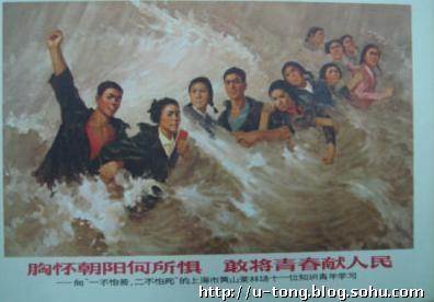 我把青春献给祖国——五四青年节宣传画欣赏