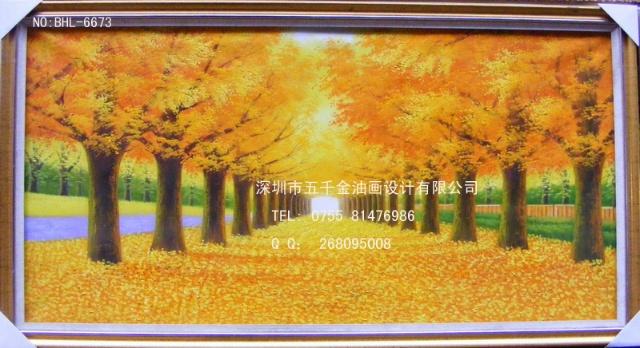 黄金铺路风景图