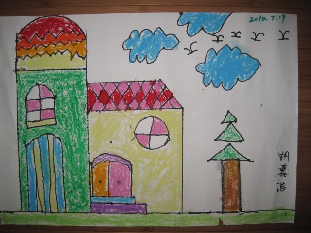 7月10日开始,六六已经开始在青少年宫学画画,距离现在将近一个月的时间了。这个月总共去了4次,分别教了画房子,向日葵以及七星瓢虫。 孩子对画动物特别有感觉,回家后还在家里将老师教的内容一一画出来,画的也很好,他说是因为喜欢画动物所以记得住。 看以下的画画就是这段时间的成绩,宝贝,在涂颜色上面还需要继续努力哦~