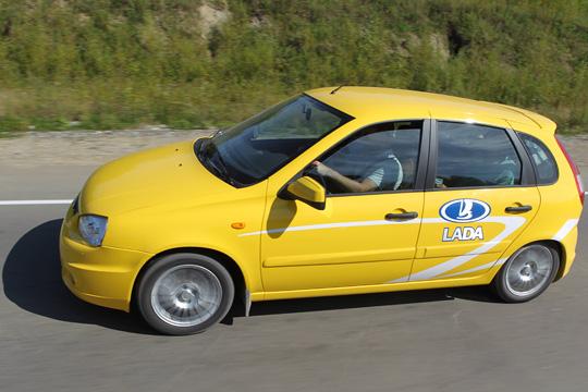 普京御驾 拉达 为国产车加油 组图高清图片