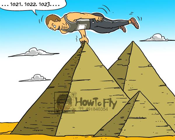 漫画——金字塔上的运动