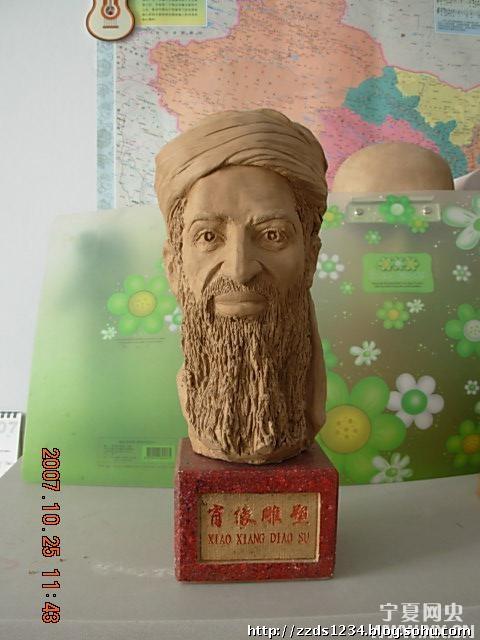 宁夏 银川泥人张 张泽肖像雕塑