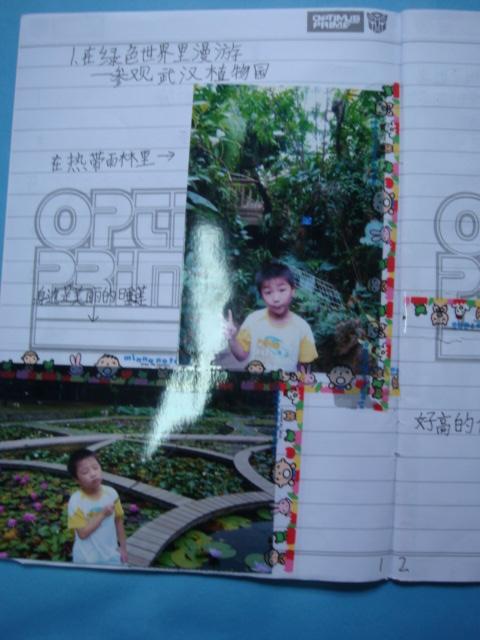 溺水简笔画; 暑假生活手抄报图片; 我的暑假我做主(一);