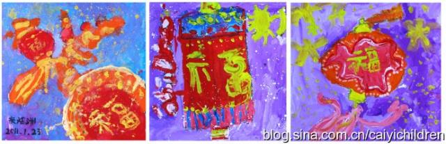 自己的元宵节--灯笼自己画-彩翼儿童美术馆-搜狐官博
