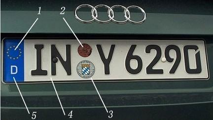 在哪里可以买到隐藏的车牌号修改标签:如何使用Ps修改车牌号?
