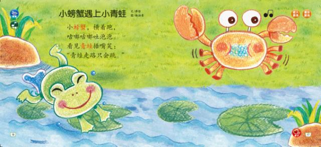 雪花片拼青蛙步骤图片