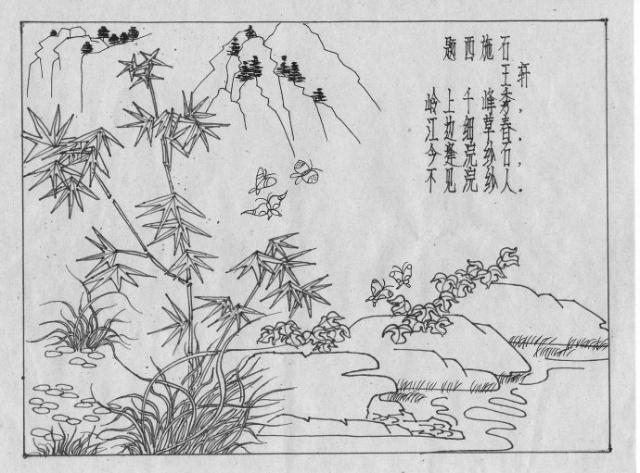 国画 简笔画 手绘 线稿 640_473