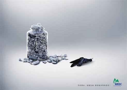 """""""保护水资源""""ps(photoshop)公益海报设计大赛(海报)"""