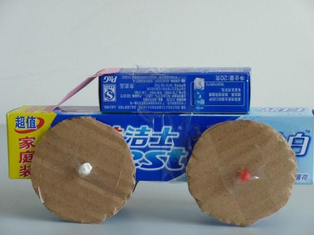 手工作品———废旧盒子变汽车