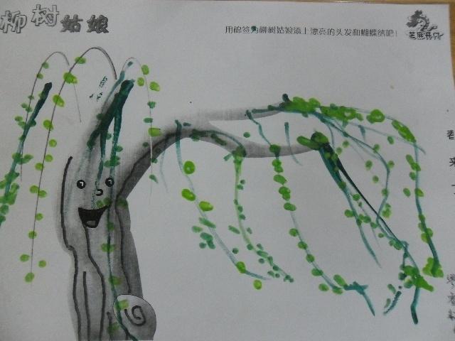 柳树水粉画