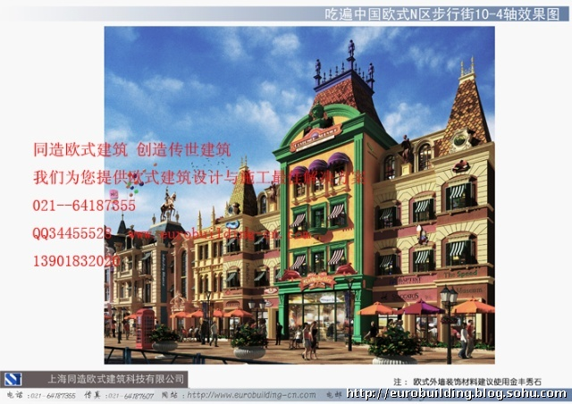 百花小镇独特的欧式建筑风格,简约而不失高雅