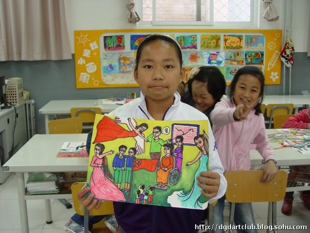 七年级上册美术画 七年级上册美术图片 七年级上册美术纹样