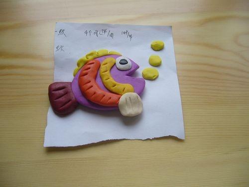 软陶作品盘子画步骤