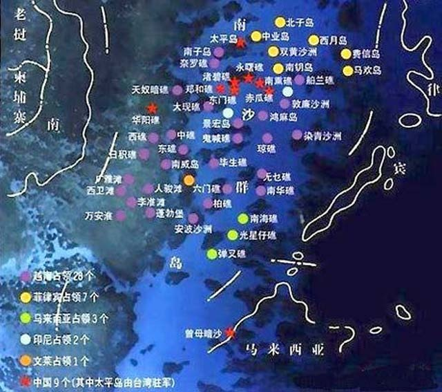南海仁爱礁地图全图