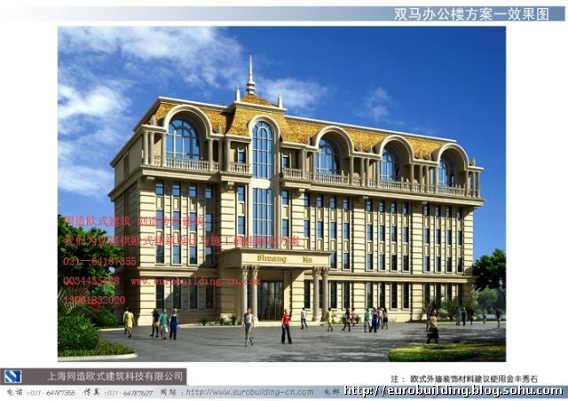 同造欧美建筑设计承接欧式建筑效果图设计实例